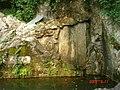 杭州. 吴山. (泼水观音) - panoramio.jpg