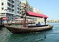 水上タクシー「アブラ」(Dubai creek) - panoramio.jpg