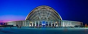 Gare de Tianjin