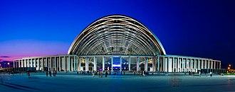 Tianjin West railway station - New Tianjin West Railway Station