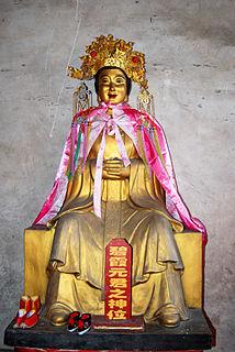Bixia Yuanjun Goddess in Taoism