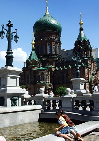Russification - The Russian Orthodox St. Sophia Cathedral in Harbin, China.