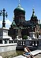 索菲亚大教堂.JPG