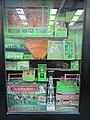 -2019-03-08 Subbuteo display, Miniature Worlds, Wroxham, Norfolk.JPG
