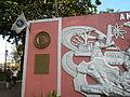 0001jfEast West Bajac-bajac Park Tapinac Olongapo City Zambalesfvf 01.JPG