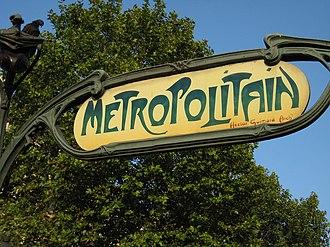 Hector Guimard - Image: 01 Guimard's Métropolitain