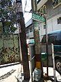 0540jfRizal Avenue Barangays Oroquieta Quiricada Santa Cruz Manilafvf 12.jpg
