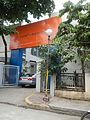 0556jfSanta Ana Manila Schools Houses Streets Landmarksfvf 04.jpg