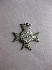Good Conduct Medal (United States) - Wikipedia