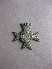 07-224-A Good Conduct Medal USN, Type I Obverse (7466630854)