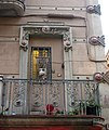 073 Edifici al c. Sant Carles 7, balcó.jpg