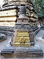 076 Votive Stupa (9219168151).jpg