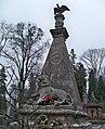 1.Личаківське кладовище Пам'ятник на могилі Ордона Ю.JPG