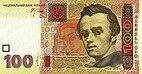 100 hryvnia 2005 front.jpg