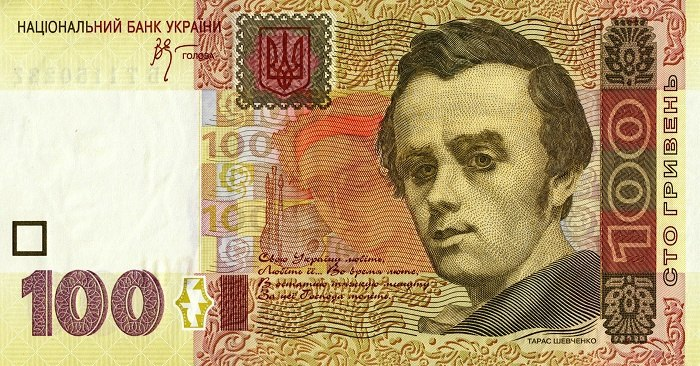 100 hryvnia 2005 front