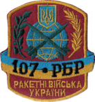 107 РБр(1).png