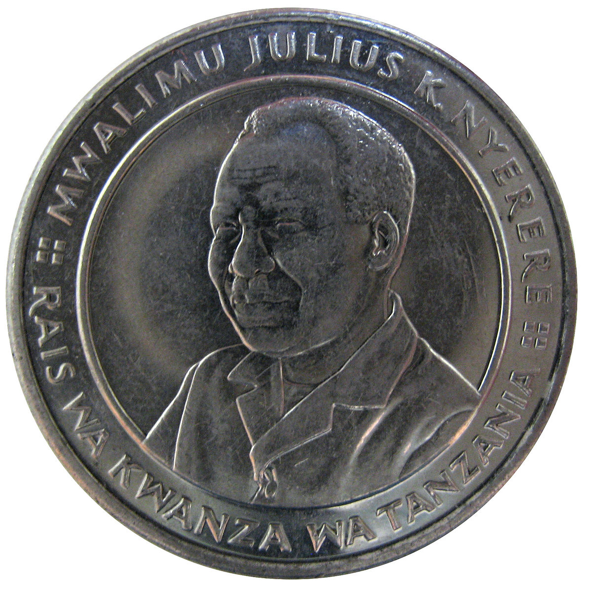 julius nyerere african socialism essay Ebscohost serves thousands of libraries with premium essays, articles and other content including the political ideology of julius nyerere: the structural limitations of 'african socialism.