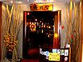 11F HK Causeway Bay Times Square Food Forum Arirang Korean Rest a.jpg