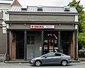 1218 Wharf Street, Victoria, British Columbia, Canada 01.jpg