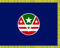 124th Army Reserve Command.png