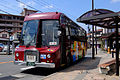 140322 Unzen Onsen Unzen Nagasaki pref Japan15s3.jpg
