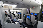 15-07-12-Aeropuerto-MEX-RalfR-N3S 8916.jpg
