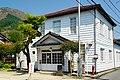 150425 Nakamachi Community Center Chizu Tottori pref Japan01n.jpg