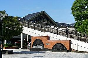 Karuizawa Station - North side of Karuizawa Station