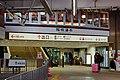 161222 Hakone-Yumoto Station Hakone Japan01n.jpg