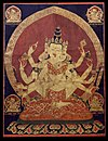 17th century Central Tibeten thanka of Guhyasamaja Akshobhyavajra, Rubin Museum of Art.jpg