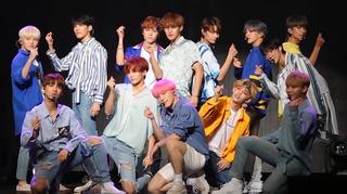 Seventeen (South Korean band) South Korean boy group