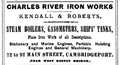 1878 iron works advert Cambridge Massachusetts.png