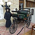 1888 Benz Patent-Motorwagen Model No. 3 Automuseum Dr. Carl Benz, 2014.JPG