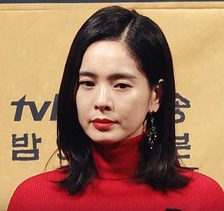 Jung Hye-young South Korean actress