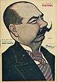 1918-12-08, La Novela Teatral, Luis Foglieti, Tovar.jpg