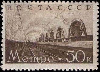 Ploshchad Revolyutsii (Moscow Metro) - Image: 1938 CPA 639