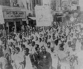 1952 Bengali Language movement.jpg