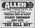 1960 - Allen Theater Ad - 24 Aug MC - Allentown PA.jpg