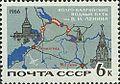 1966 CPA 3389.jpg