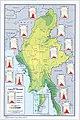 1968 Burma Climate Regions (30848755536).jpg
