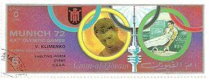 Viktor Klimenko (gymnast) - Klimenko on a stamp of Umm al-Quwain