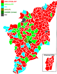 1989 tamil nadu legislative election map.png