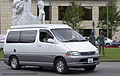 1997 Toyota Granvia Cruising Selection (6396903341).jpg