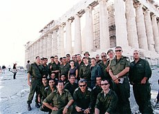 1999 Athens earthquake relief by IDF (11047262874).jpg