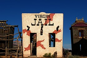 2006-08-19 - United States - Utah - Virgin Jail.jpg