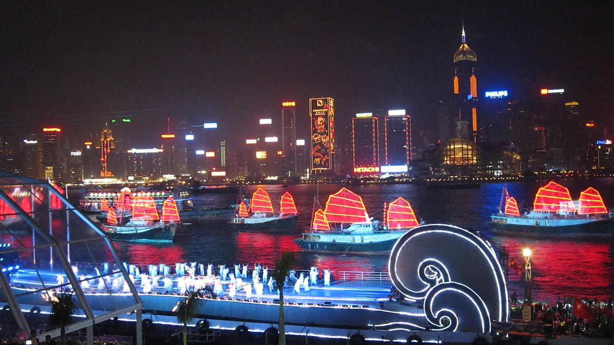 东亚会_香港2009东亚运动会开幕典礼 - 维基百科,自由的百科全书