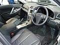 2010 Toyota Hybrid Camry (AHV40R MY10) Luxury sedan (2010-10-16) 01.jpg