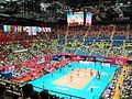 2011 FIVB World Grand Prix.JPG