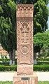 2014 Prowincja Armawir, Wagharszapat, Chaczkar z 1576 roku ze zniszczonego cmentarza w Dżulfie.JPG