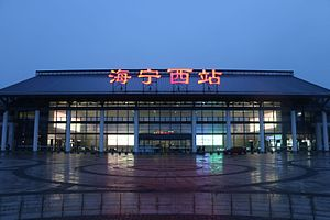 201604 Facade of Hainingxi Station.JPG